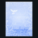 "Shalom Dove Blue Swirl 8.5x11 Paper<br><div class=""desc"">Soft blue background 8.5&quot; x 11&quot; paper with white swirls and hearts,  dove and Star of David (Magen David) with &#39;Shalom&#39; in Hebrew text.</div>"