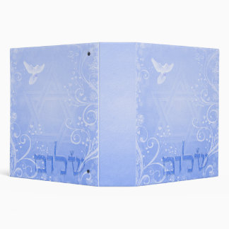 Shalom Dove Blue Swirl Binder