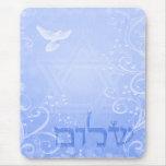 Shalom Dove Blue Swirl Mousepad Mouse Pad