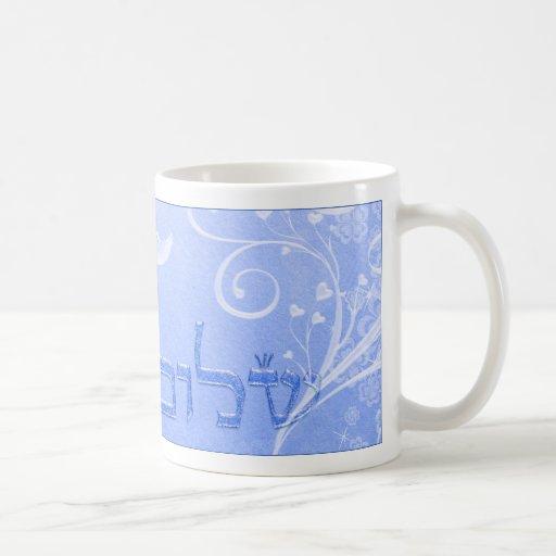 Shalom Dove Blue Swirl Mug Coffee Mugs