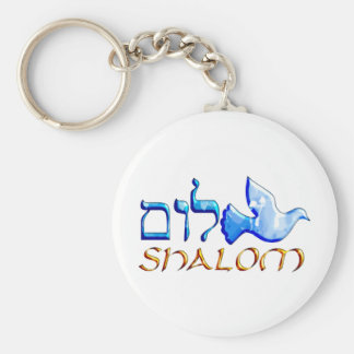Shalom Dove.png Key Chain