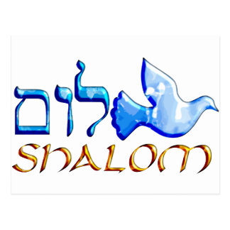 Shalom Dove.png Postcard