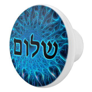 Shalom en fractal azul