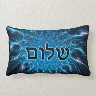 Shalom en fractal azul almohadas