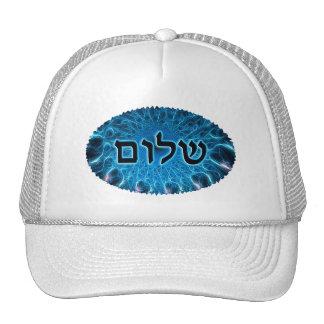 Shalom en fractal azul gorro de camionero