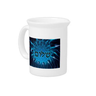 Shalom en fractal azul jarras para bebida