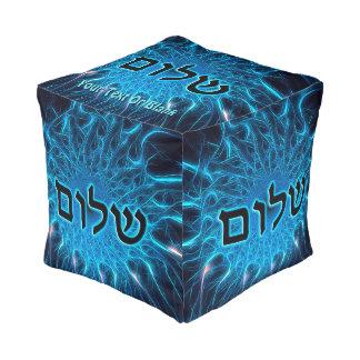 Shalom en fractal azul puff cuadrado