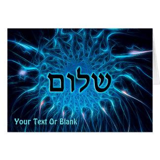 Shalom en fractal azul tarjeta