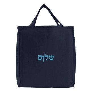 Shalom en hebreo bolsa de tela bordada