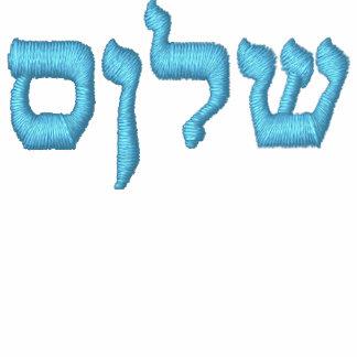 Shalom en hebreo chaqueta