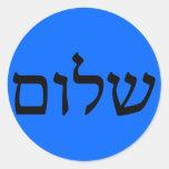 Shalom en hebreo etiquetas redondas