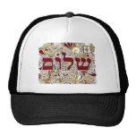 Shalom en hebreo gorras