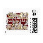 Shalom en sello hebreo