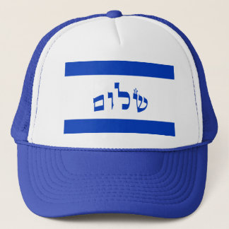 Shalom Flag In Hebrew Trucker Hat