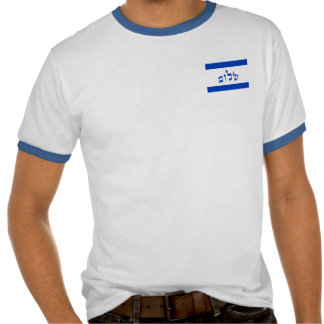 Shalom Flag In Hebrew T-shirt