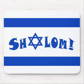 Shalom Flag of Israel Mouse Pad