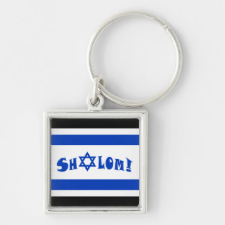 Shalom Flag of Israel Silver-Colored Square Keychain