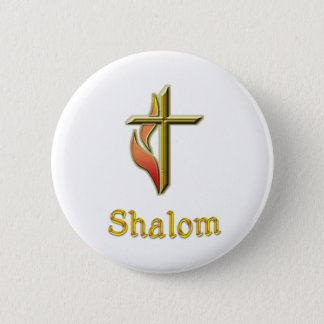 Shalom gifts button
