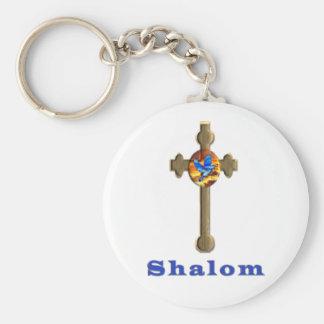 Shalom gifts keychain