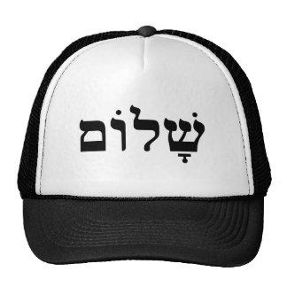 Shalom Gorras