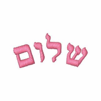 Shalom, hebreo