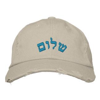 Shalom, hebreo gorra bordada