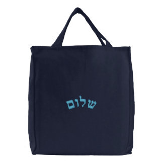 Shalom, Hebrew Embroidered Tote Bag