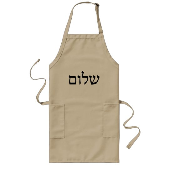 Shalom in Hebrew Long Apron