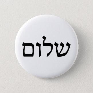 Shalom in Hebrew Pinback Button
