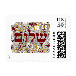 Shalom in Hebrew Stamp