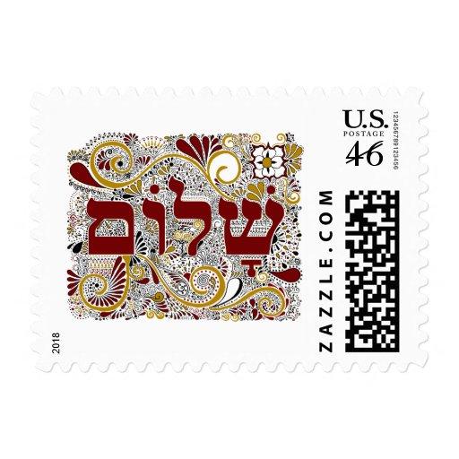 Shalom in Hebrew Stamp