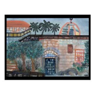 Shalom Israel Postcard
