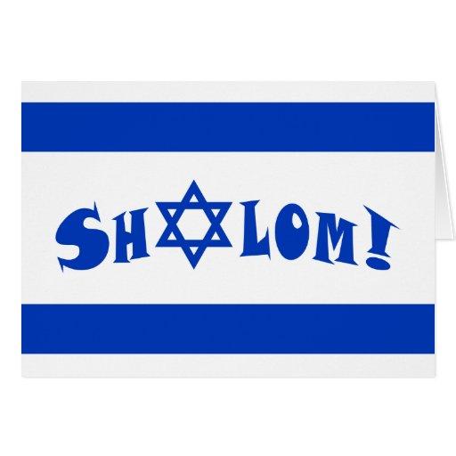 Shalom Israeli Flag Greeting Card