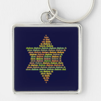 Shalom Key Chains
