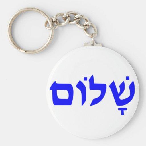 Shalom Llavero Redondo Tipo Pin