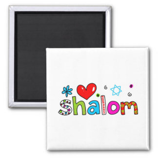 Shalom 2 Inch Square Magnet