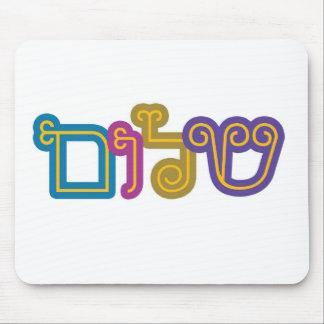 shalom mouse pad