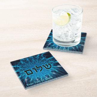 Shalom On Blue Fractal Glass Coaster