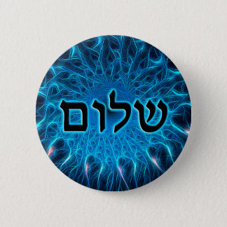 Shalom On Blue Fractal Pinback Button