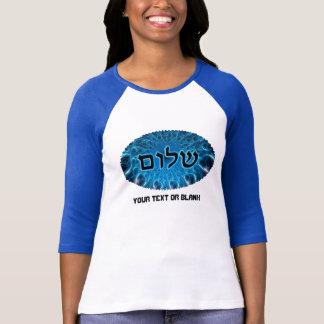 Shalom On Blue Fractal T-Shirt