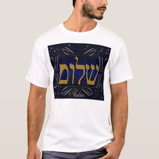 ¡Shalom! ¡Paz! Las camisetas de los hombres
