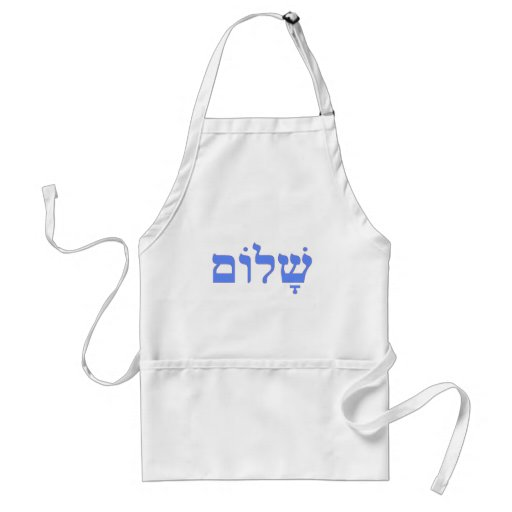Shalom Peace in Hebrew Adult Apron