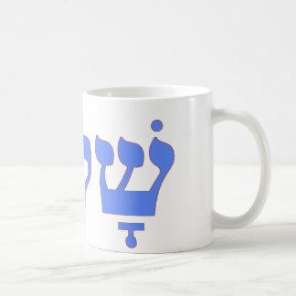 Shalom Peace in Hebrew Mugs