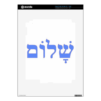 Shalom Peace in Hebrew Skin For The iPad 2