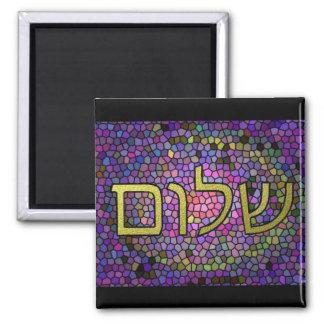 Shalom Peace Magnet