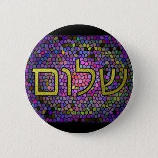 Shalom Peace Pin