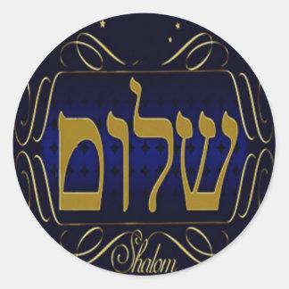 ¡Shalom! Pequeño pegatina redondo del azul y del