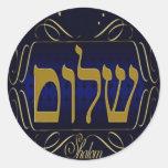 ¡Shalom! Pequeño pegatina redondo del azul y del o