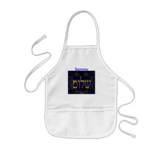 Shalom Personalized Child's Apron Template