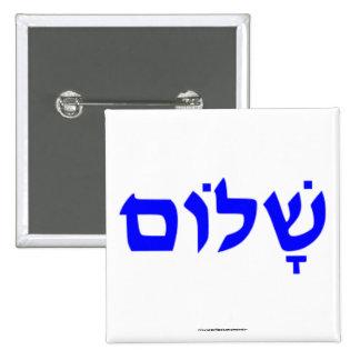 Shalom Pin Cuadrada 5 Cm